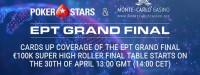 ЕРT ГРАНД ФИНАЛ 2016: трансляции с 30 апреля по 6 мая с ОТКРЫТЫМИ КАРТАМИ!